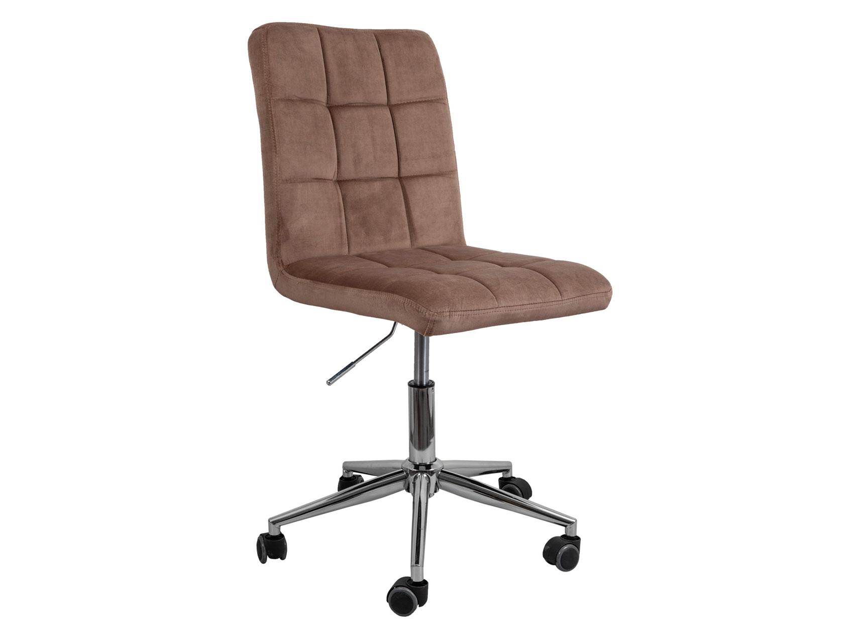 Офисное кресло Фиджи